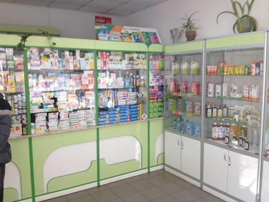 Аптека у Львові без рецепта лікаря продавала психотропні препарати (ФОТО) (фото) - фото 1
