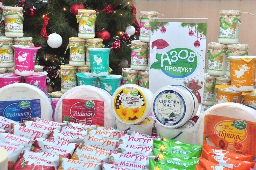 ТМ «Азов продукт» поздравляет мариупольцев с новогодними праздниками (фото) - фото 1