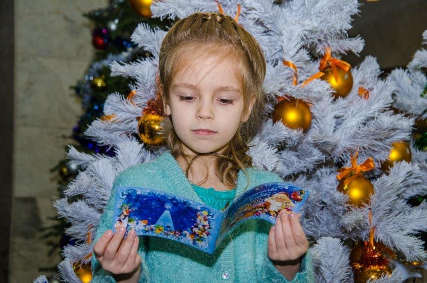 Губернаторскую елку посетили около тысячи детей региона (ФОТО) (фото) - фото 5