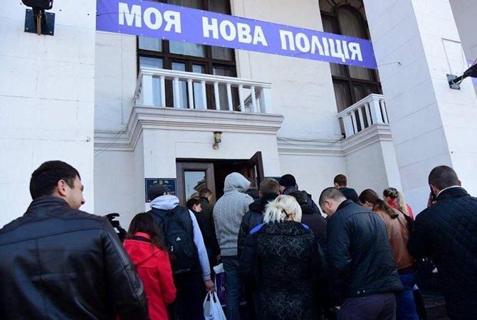 Год 2015-й. Строим новую Украину (фото) - фото 4