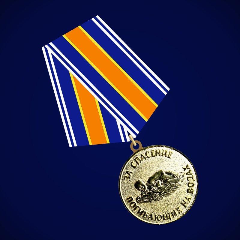 medal-mchs-rossii-za-spasenie-pogibayuschih-na-vodah.1000x800