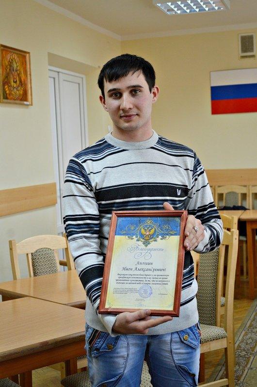 Студенту новошахтинского колледжа вручили медаль «За спасение погибающих на водах» (фото) - фото 1