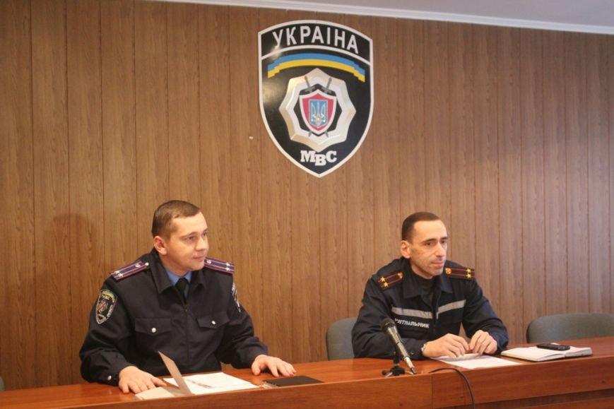 Полиция и пожарные Днепродзержинска готовятся к новогодним праздникам, фото-1