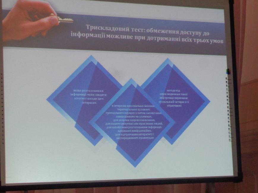 «Це місто належить тільки громаді» - в Красноармейске учат контролировать местную власть (фото) - фото 18
