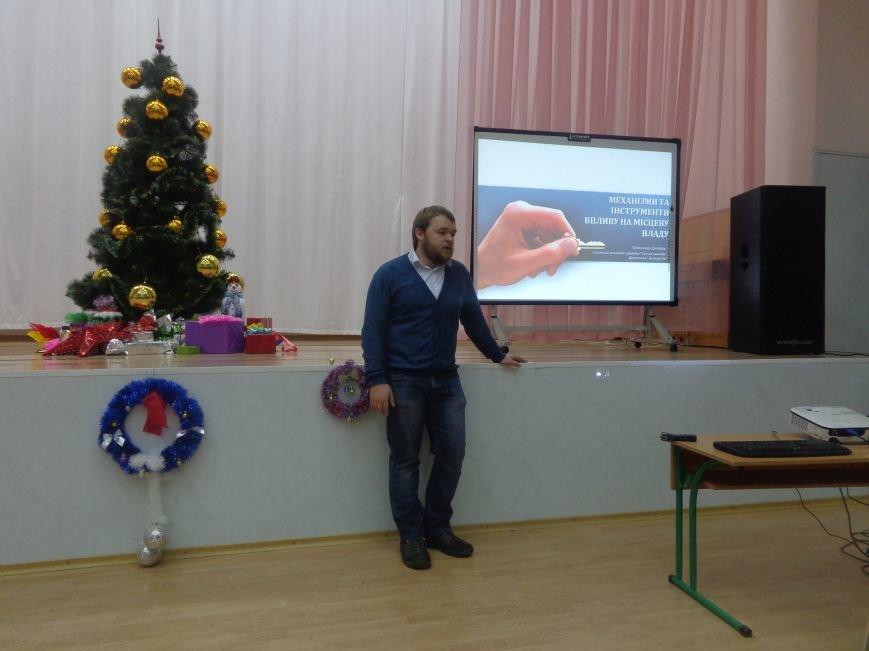 «Це місто належить тільки громаді» - в Красноармейске учат контролировать местную власть (фото) - фото 3