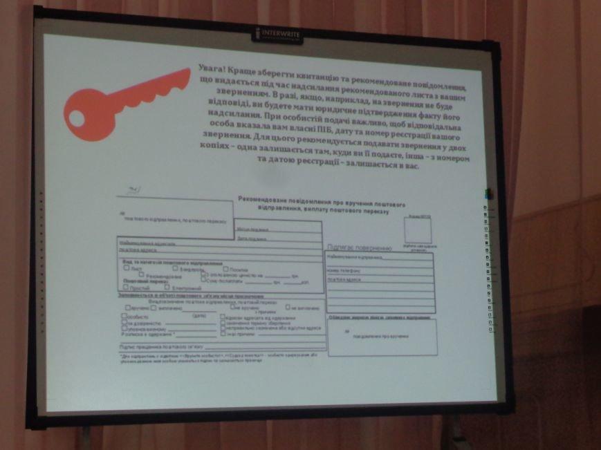 «Це місто належить тільки громаді» - в Красноармейске учат контролировать местную власть (фото) - фото 21