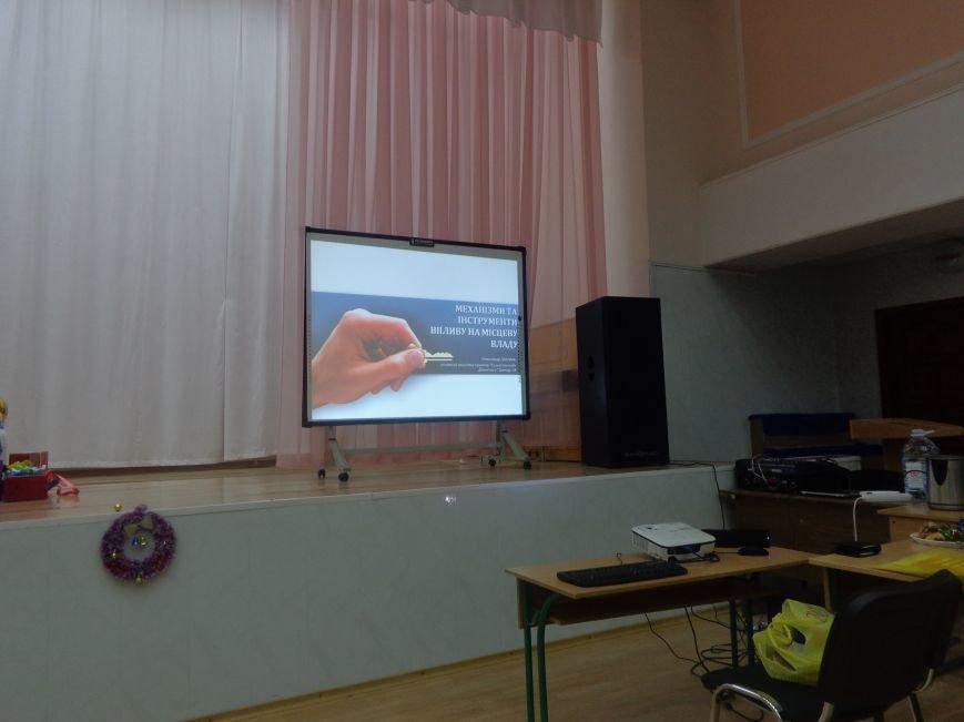 «Це місто належить тільки громаді» - в Красноармейске учат контролировать местную власть (фото) - фото 2