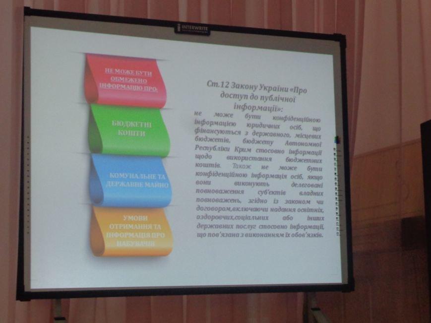 «Це місто належить тільки громаді» - в Красноармейске учат контролировать местную власть (фото) - фото 17