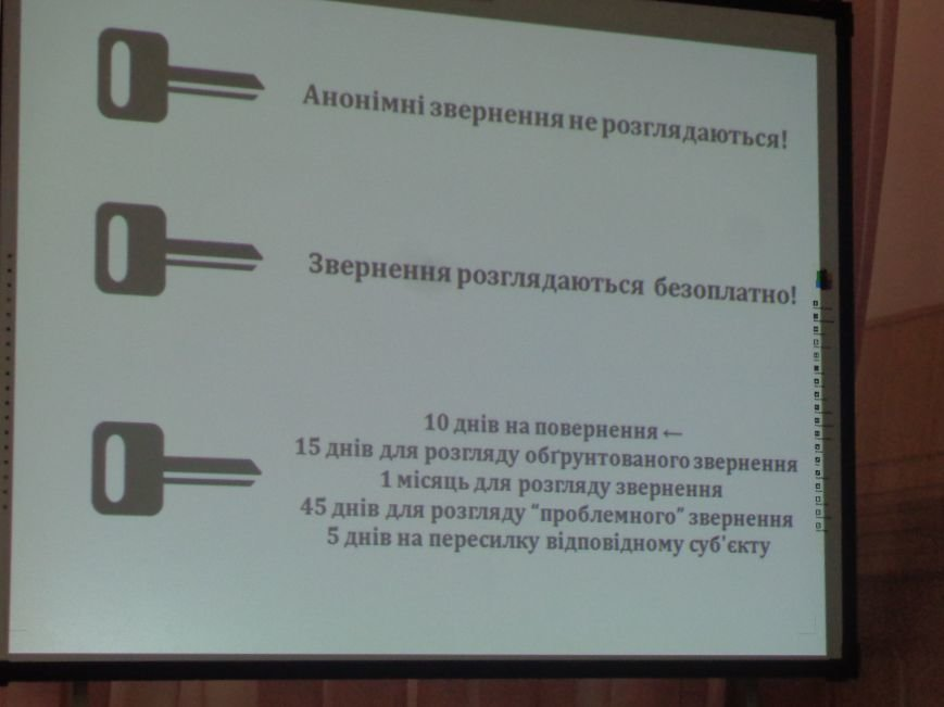 «Це місто належить тільки громаді» - в Красноармейске учат контролировать местную власть (фото) - фото 20