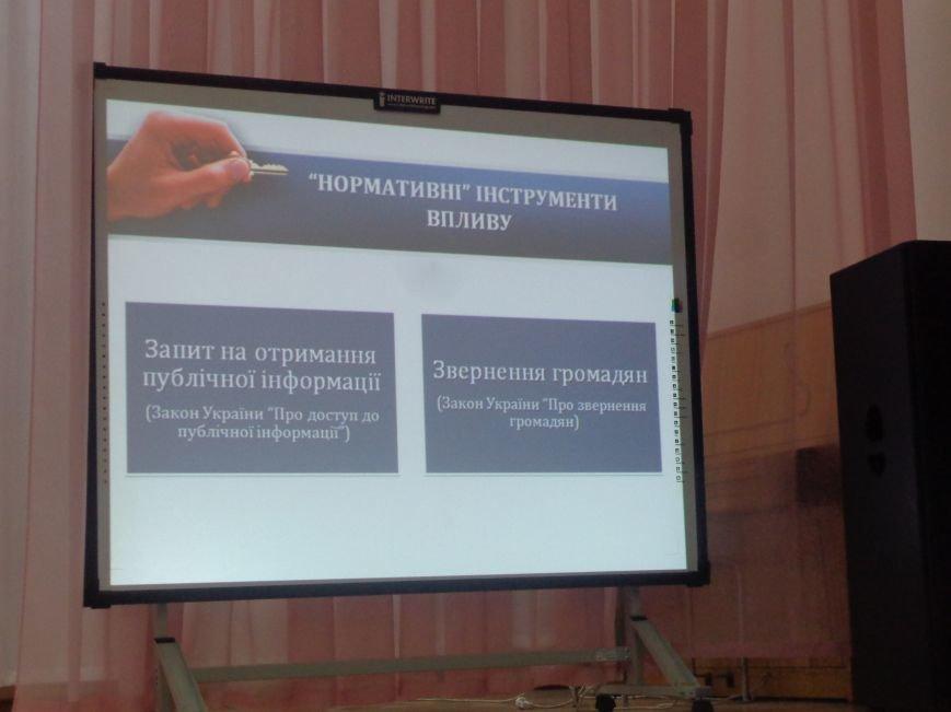 «Це місто належить тільки громаді» - в Красноармейске учат контролировать местную власть (фото) - фото 16