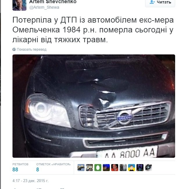 У лікарні померла 31-річна франківчанка, яку збила автівка екс-мера Києва Омельченка, фото-1