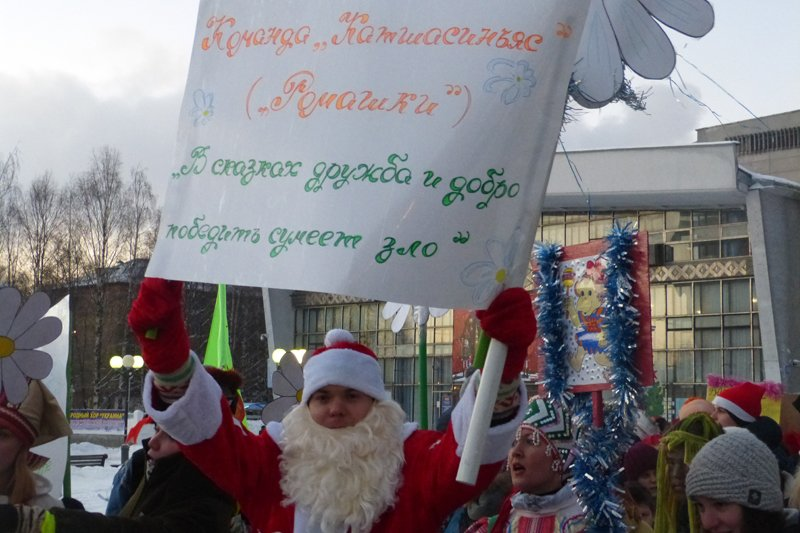 По Сыктывкару открыли главную елку (фото) - фото 2