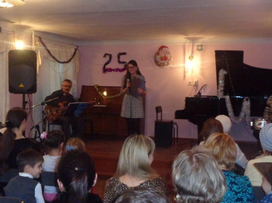Большой джаз в маленьком городе: в музыкальной школе Красноармейска завершился 25-й «Джазовый фестиваль» (фото) - фото 1