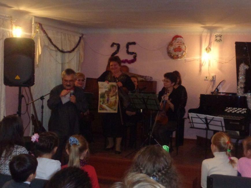 Большой джаз в маленьком городе: в музыкальной школе Красноармейска завершился 25-й «Джазовый фестиваль» (фото) - фото 19