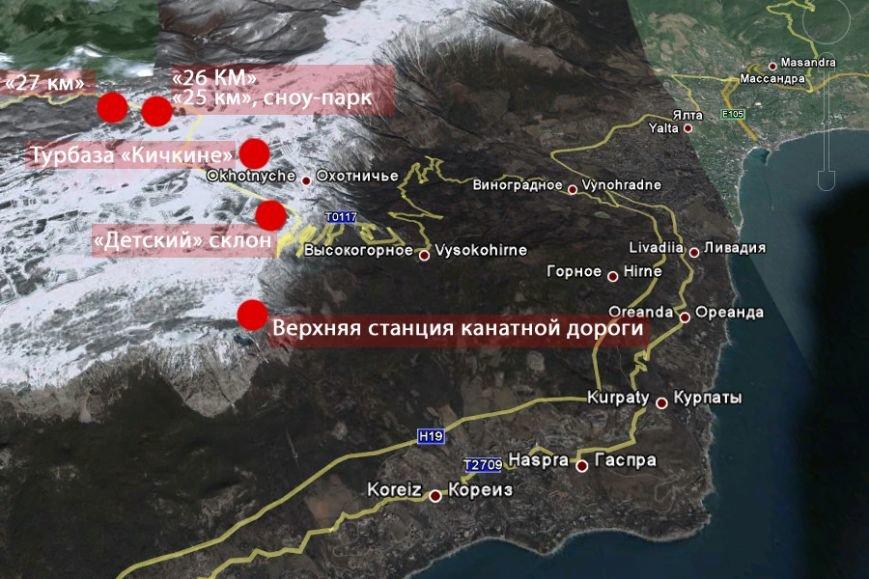 Лыжников выживают со склонов Ай-Петри? (фото) - фото 1