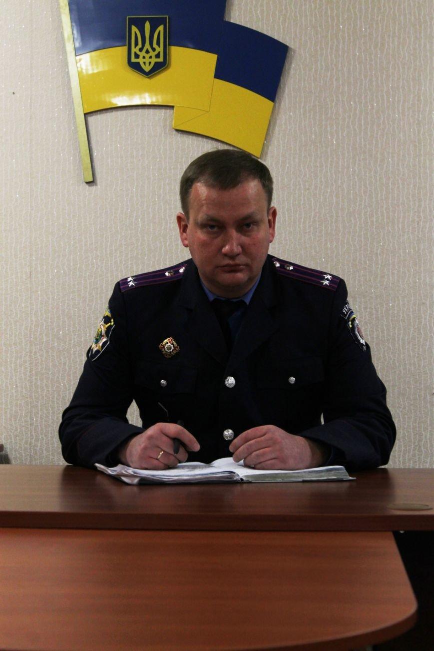В Доброполье представили исполняющего обязанности начальника отделения полиции, фото-1