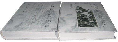Житель Коми пишет и издает самоучители японского языка, фото-1