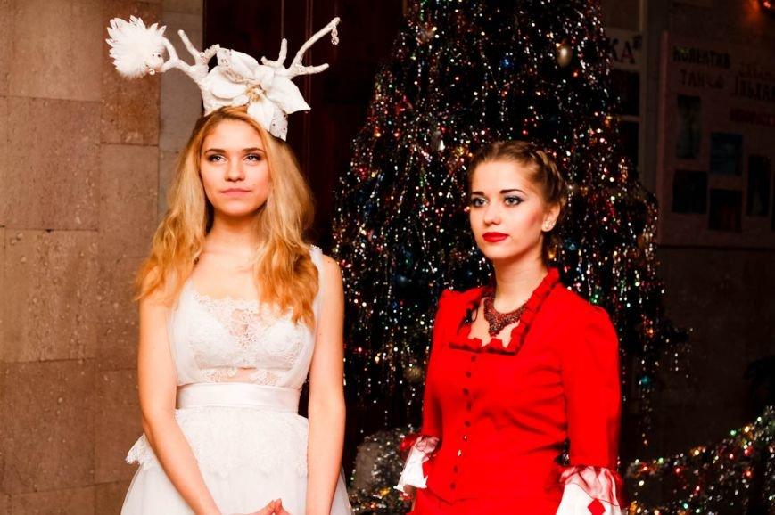 В Кременчуге состоялся Рождественский бал-маскарад (ФОТО), фото-1