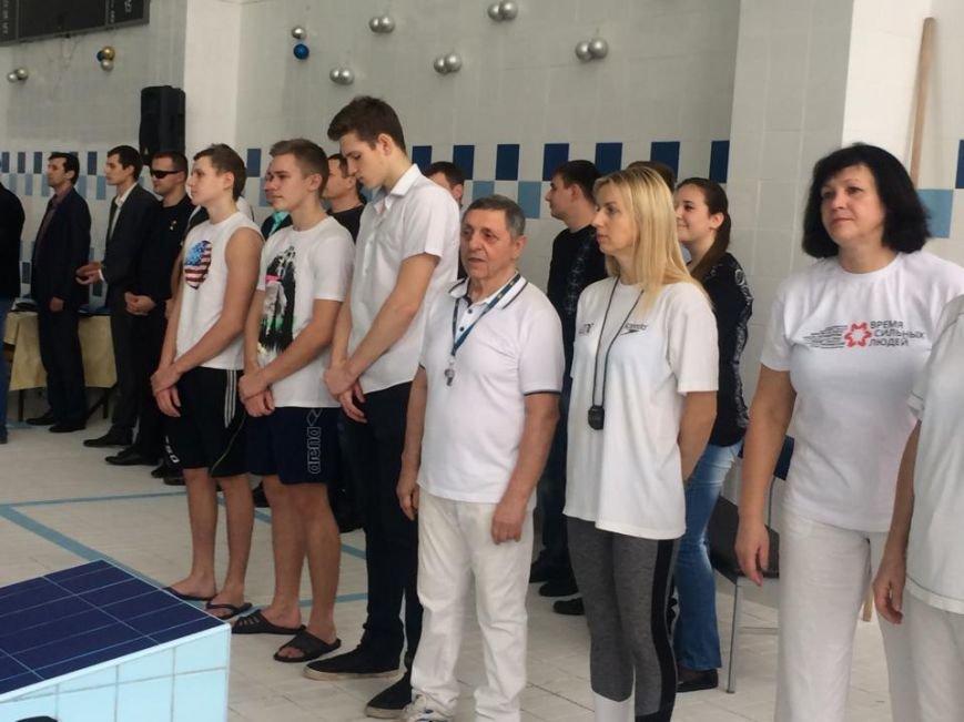 На престижный турнир мариупольца Даниила Чуфарова пловцы добирались из оккупированного Донецка (ФОТО), фото-2