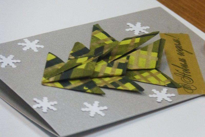В Сыктывкаре дети сделали открытку своими руками (фото) - фото 1