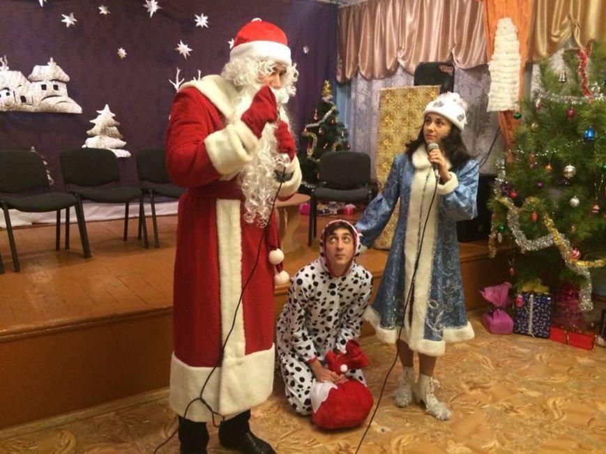 В мариупольской школе-интернате №2 детей после новогодней дискотеки забрали домой (ФОТО), фото-1