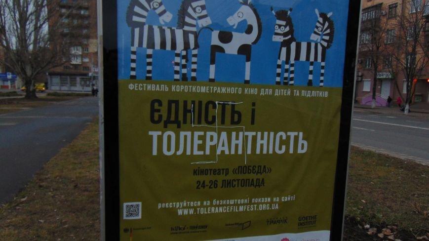 В Мариуполе появились надписи с символикой формирований СС, изображением нацистской свастики (ФОТОФАКТ) (фото) - фото 1