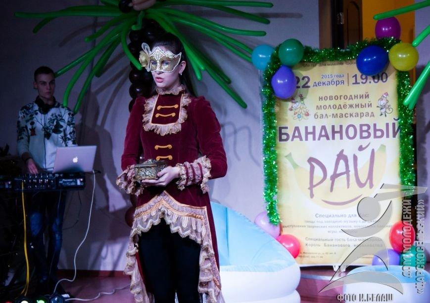 В городе Пушкине видели обезьян с барабанами-джамбо (фото) - фото 1