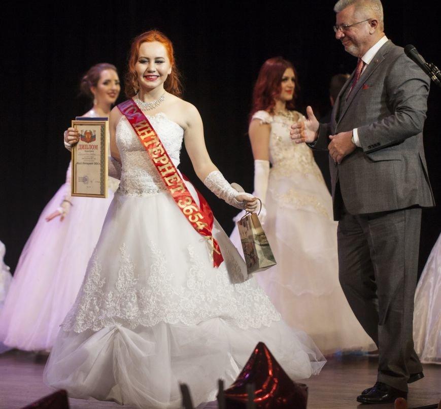 В театре им. Чехова прошел традиционный конкурс «Мисс студентка ГПА – 2015», фото-1