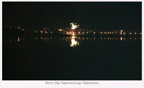 Попри заборону тернополяни використовують феєрверки (фото) (фото) - фото 1