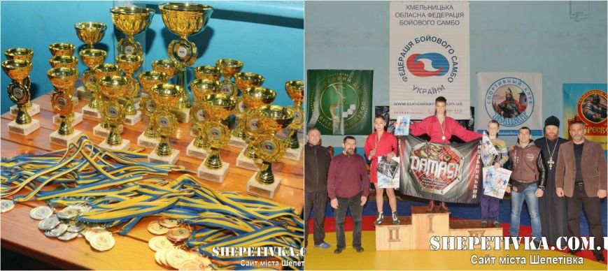 На Хмельниччині пройшов Всеукраїнський турнір з бойового самбо (Фото) (фото) - фото 1