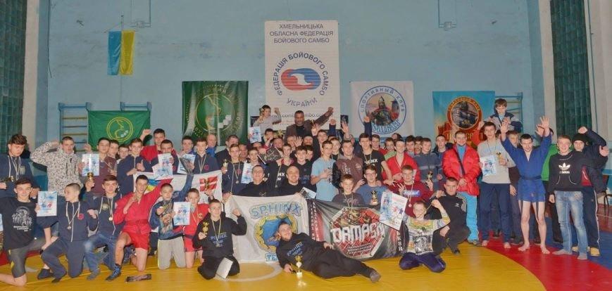 На Хмельниччині пройшов Всеукраїнський турнір з бойового самбо (Фото) (фото) - фото 2