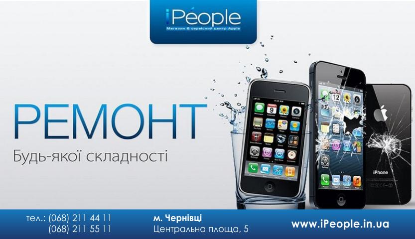 В Чернівцях відкрився новий магазин всеукраїнської мережі
