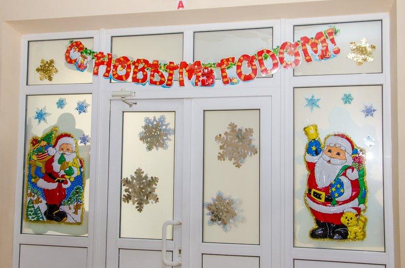 Новогодний калейдоскоп: Днепропетровщину ждет насыщенная праздничная программа (ФОТО) (фото) - фото 2