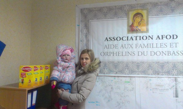 Авдеевцы бесплатно получают детское питание (ФОТОФАКТ) (фото) - фото 1