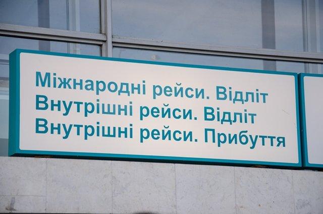 Сколько детей переселенцев и бойцов АТО Днепропетровщины отдохнули в этом году за рубежом (ФОТО) (фото) - фото 3