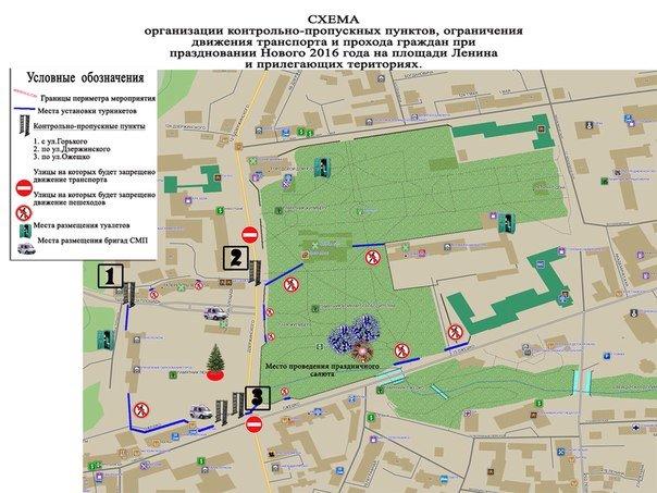 В Гродно к главной елке на площади Ленина можно будет попасть через 3 контрольно-пропускных пункта (фото) - фото 1