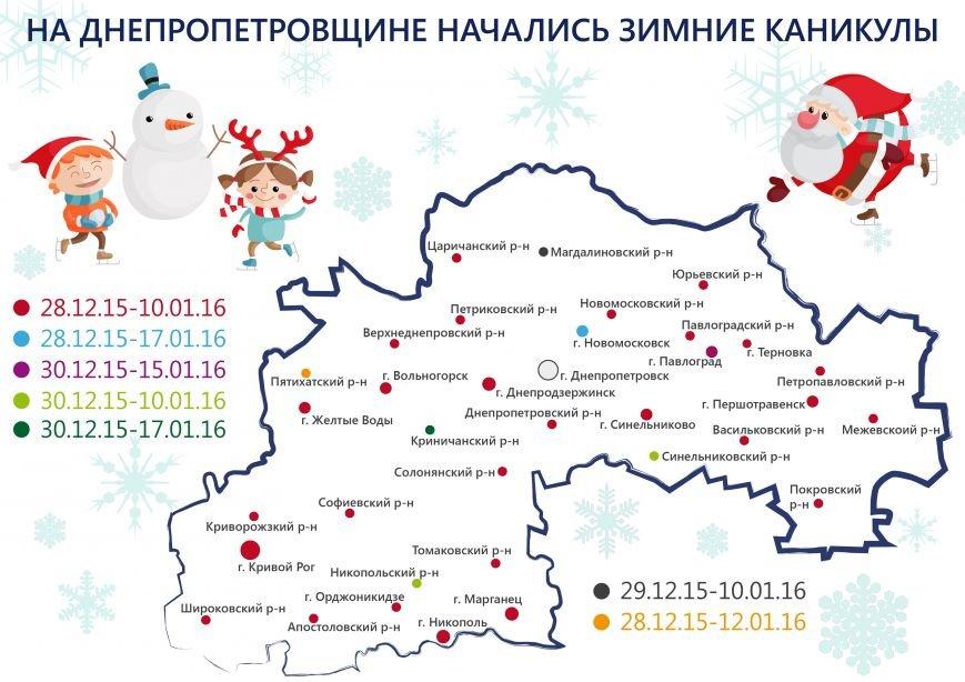 КАН-КУЛИ_ЗИМНИЕ_Рус_01-01-1