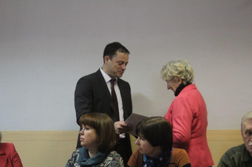 В Днепродзержинске наградили волонтеров (Обновлено), фото-2