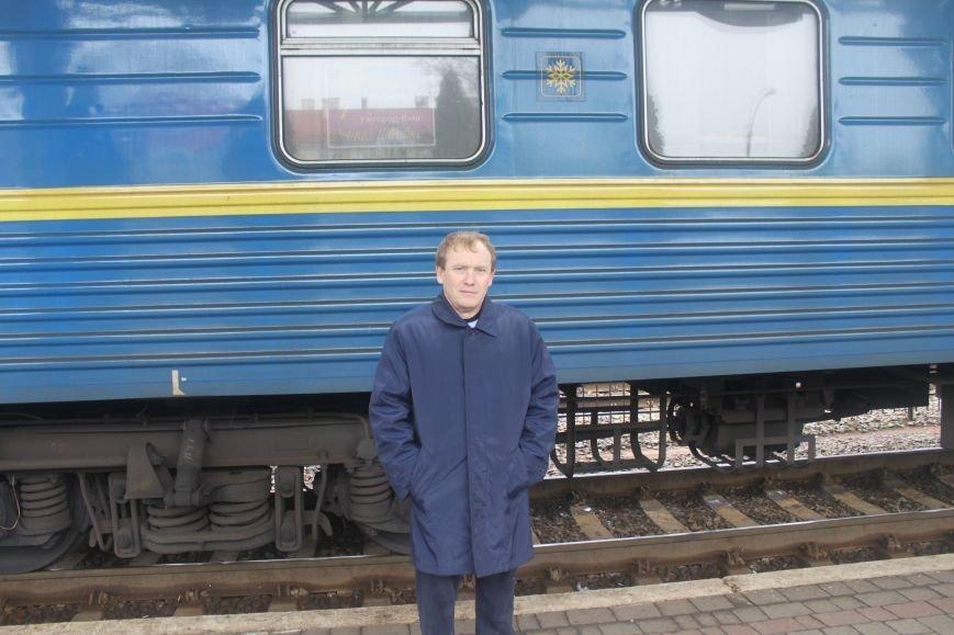 «Новий рік у поїзді  зустрічав 10 разів за 15 років», фото-1