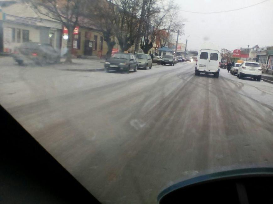 МЧС предупреждает о резком ухудшении погоды (фото) - фото 1