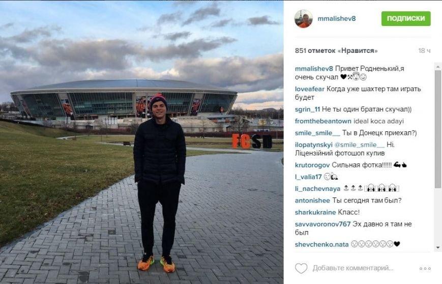 Футболист сборной Украины приехал в Донецк (ФОТО) (фото) - фото 1