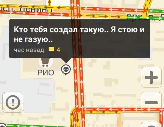 пробки_стихи