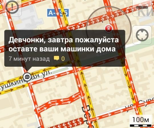 пробки_пушкинская