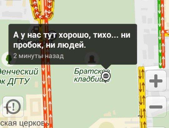 пробки_кладбище