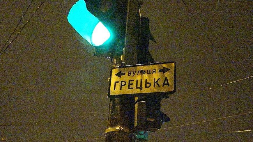 """В Мариуполе """"Renault"""" и """"Hundai""""  не поделили перекресток  на Греческой (ФОТОФАКТ), фото-1"""