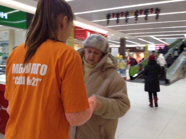 В торговом центре Полевского прошла акция