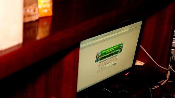 Криворожский iclub: Правоохранители ликвидировали игровые клубы, обслуживавшие клиентов планшетами (ФОТО) (фото) - фото 1