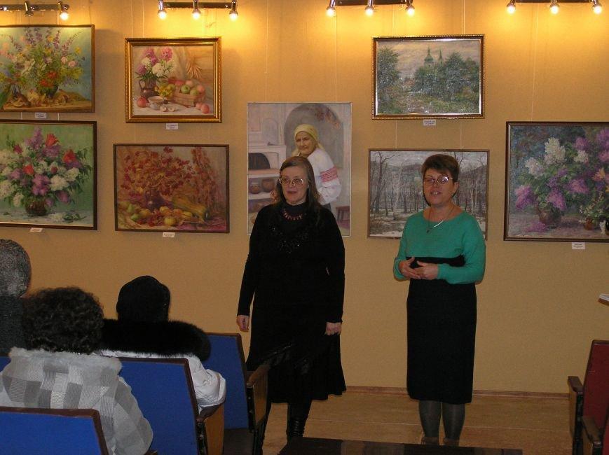 В краеведческом музее Артемовска-Бахмута открылась выставка картин (фото) - фото 1