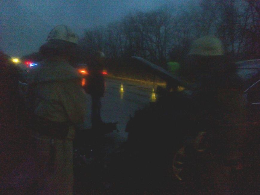 В Кировоградской области произошло ДТП, в котором пострадали люди (фото) - фото 1