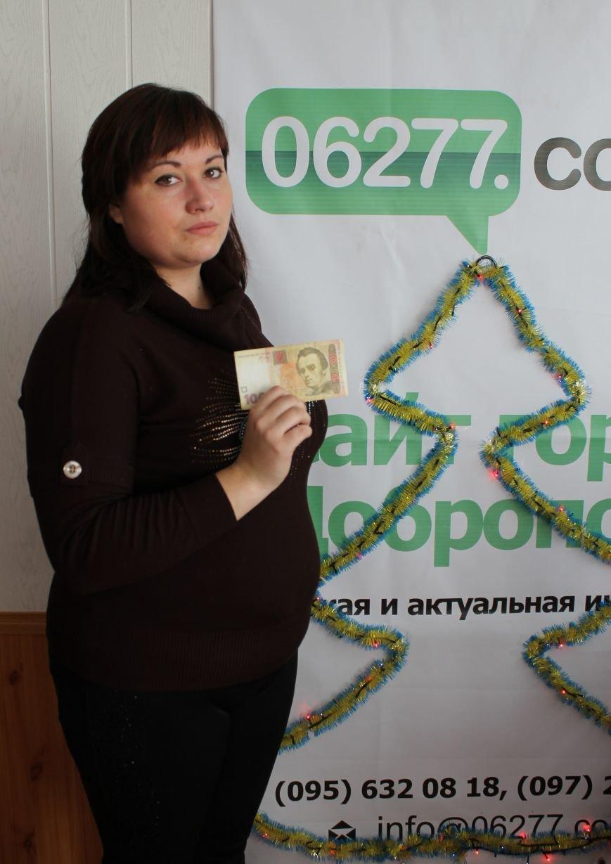 чижова_обрез